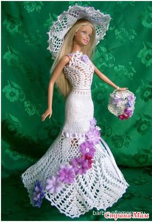 как вязать бальное платье крючком
