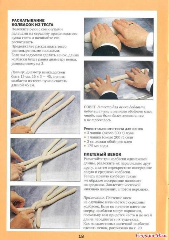 Как шить цветы для штор своими руками