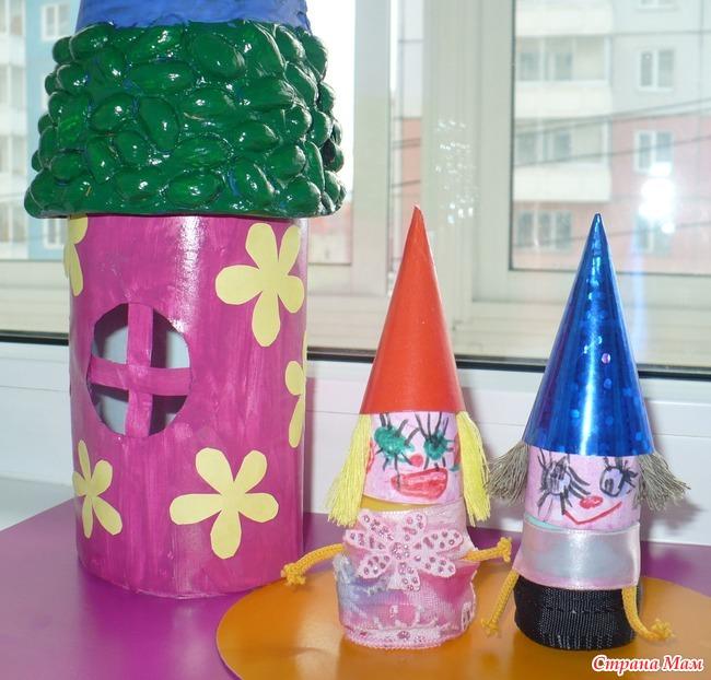 Домики из пластиковых бутылок для гномов