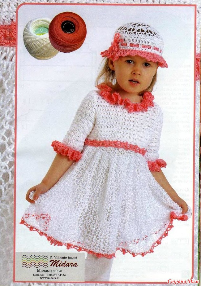 В контакте вязание крючком для детей 15