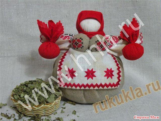 Куклы кубышка-травница своими руками