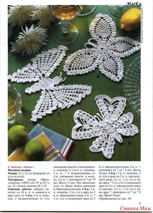 Вязания крючком журнал валентина