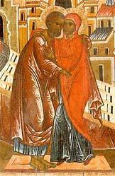 Христианство об интимных отношениях