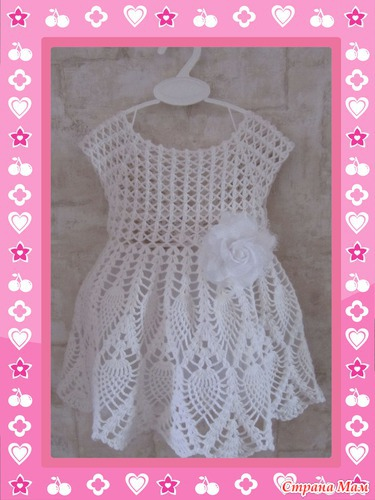 нарядное платьице (1,5 - 2 годика)