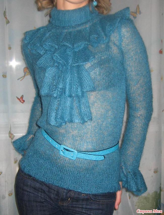 Вязанная Блузка Из Тонкого Белого Мохера