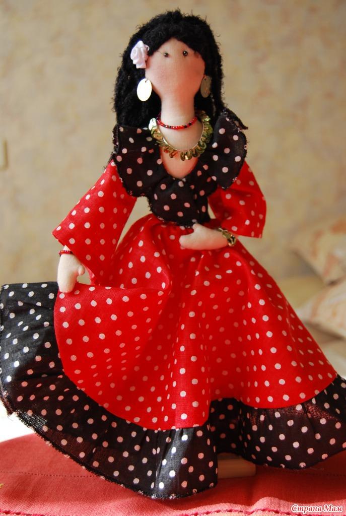 Кукла своими руками цыганка