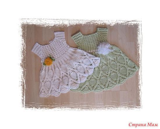 нарядные платьица