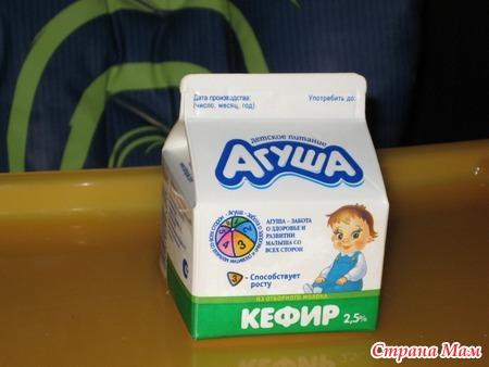 Кефир в домашних условиях ребенка до года