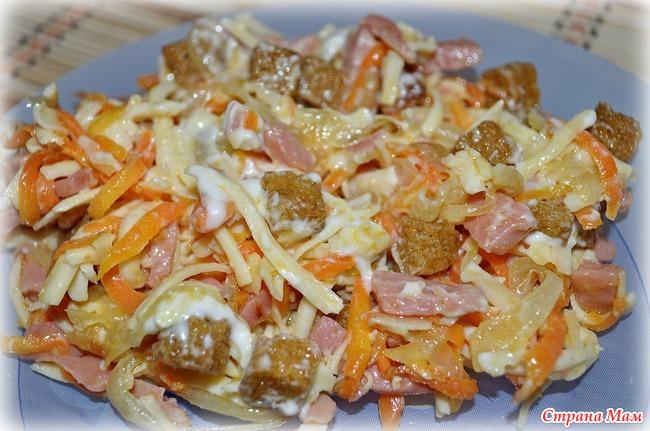 Салат с кириешками и корейской морковью рецепт