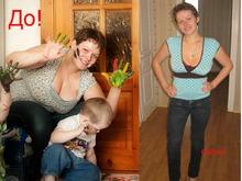 Жизнь после похудения