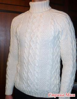 Пуловер Белый Мужской