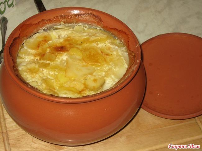 Картошка молоке рецепт фото