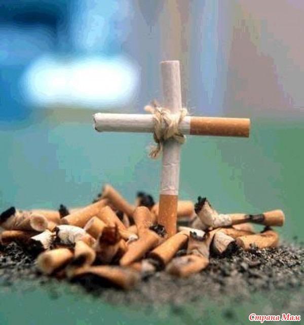 Читать бесплатно ален карр легкий способ бросить курить