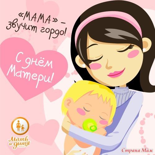 Прикольные смс поздравления для мамы с днем рождения от дочери