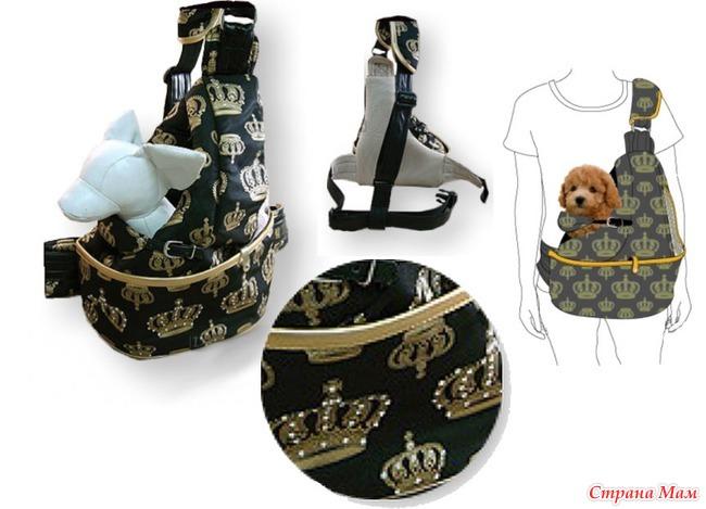 Выкройка рюкзак-переноски для собак