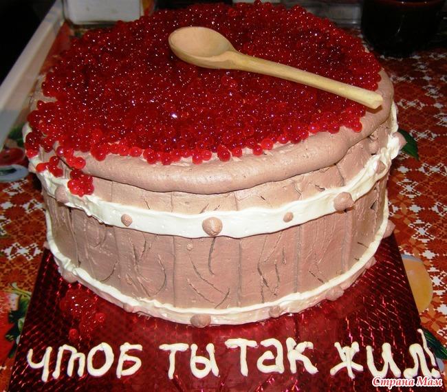 Поздравления с днем рождения с икрой