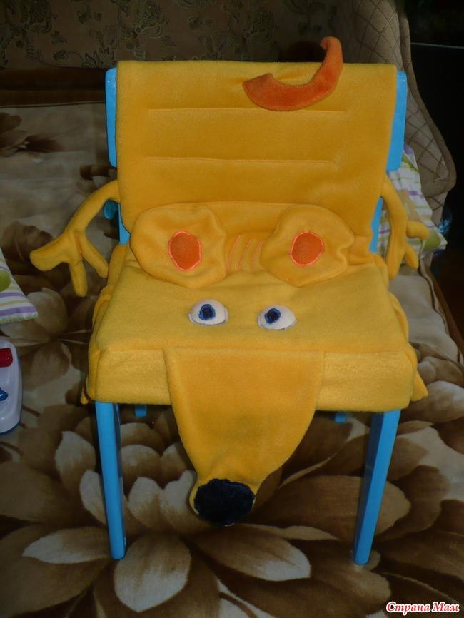 Детский чехол для стула сшить 411