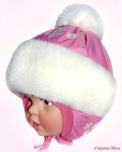 Шапка для девочки на зиму своими руками