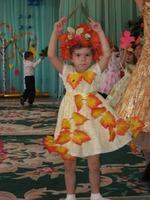 Платье Для Праздника Осени Купить