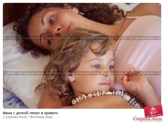 дочь разбудила папашу