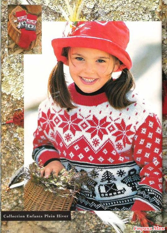 Вязание норвежские узоры для девочки