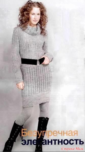 Связать спицами зимние платья