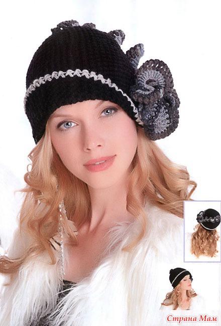 шапка по: