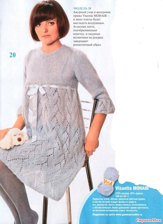 Схемы вязания на спицах платьев для беременных