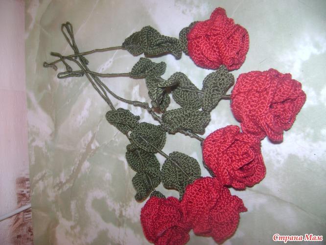 *Розы