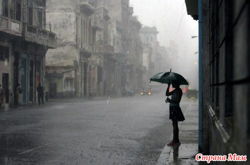 Agueda portugal umbrellas