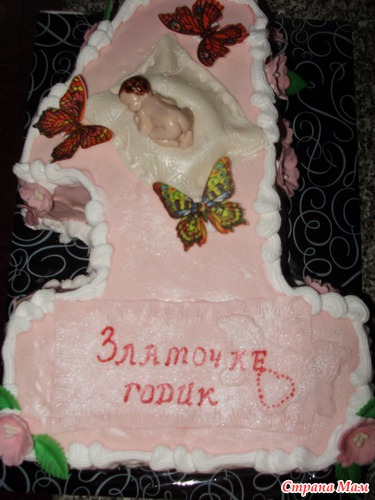 торт 1 годик девочке фото рецепт