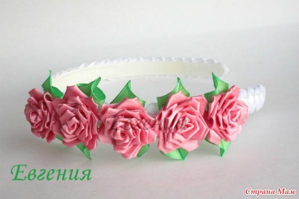 Ободок канзаши с розами мастер класс