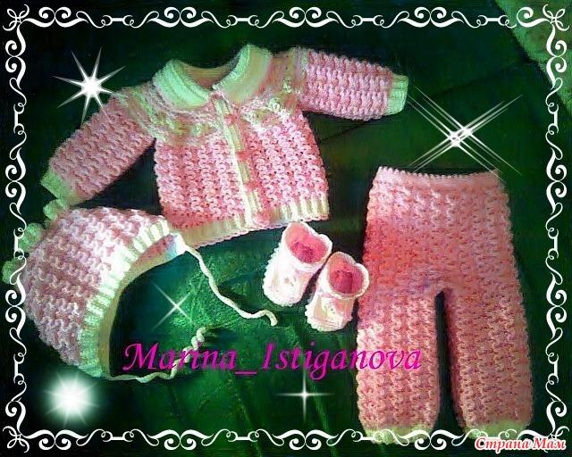 Вязание детских костюмчиков для малышей спицами