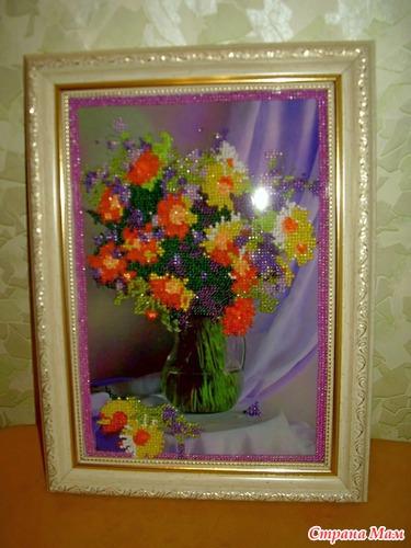 бисер цветы полевые: