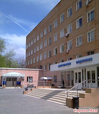20 больница ростов сайт ргупс