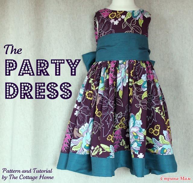Сшить подростку платье своими руками