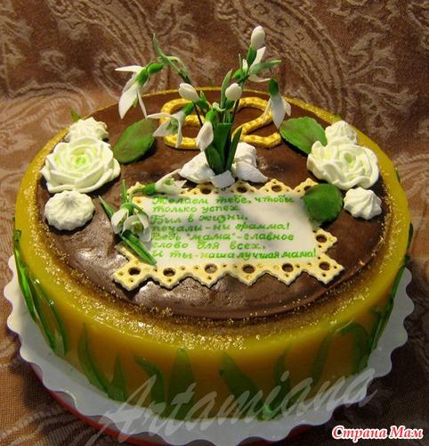 Какие торты можно диабетикам