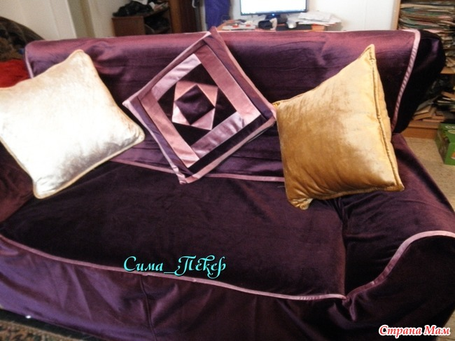 Из какой ткани лучше сшить чехол на диван