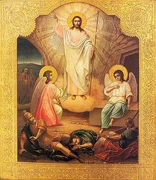 Свидетельства о Воскресении Иисуса Христа.