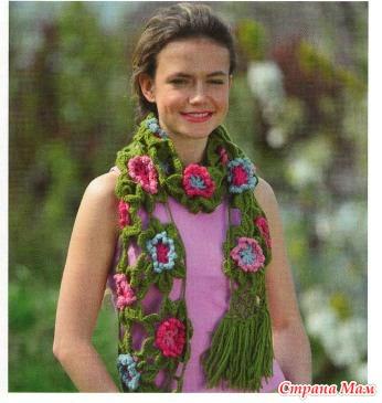 Вязание шарфов с цветами 22