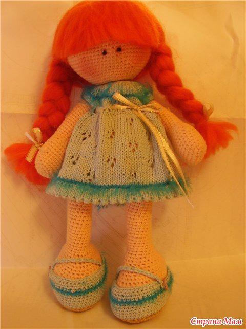Нужна схема вязанной куклы!