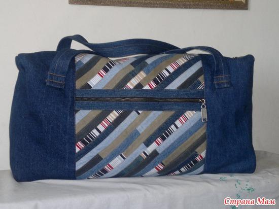 Дорожный сумка из джинсов своим руками