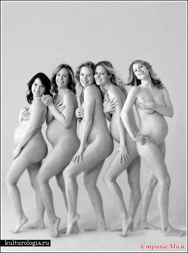 фото женщин беременных обнаженных