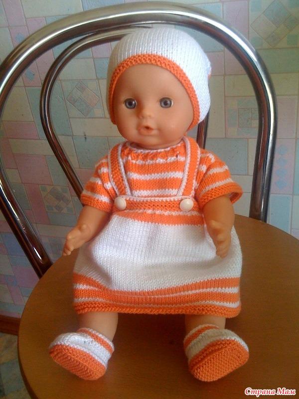 Одежда для кукол в садик