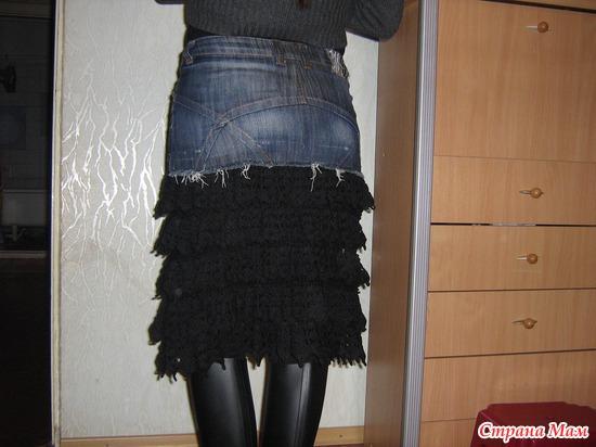 Как сшить юбку воланами из джинсы