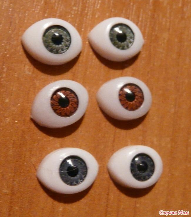 Как сделать глаз из пластика 832