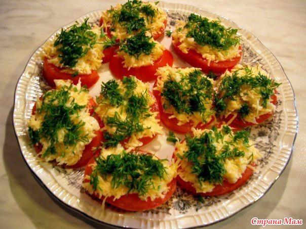Салат с помидорами и сыром и чесноком рецепт с пошагово
