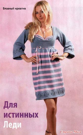 Серо-розовые платья