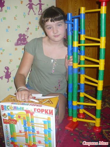 Подарки девочке на 11 лет