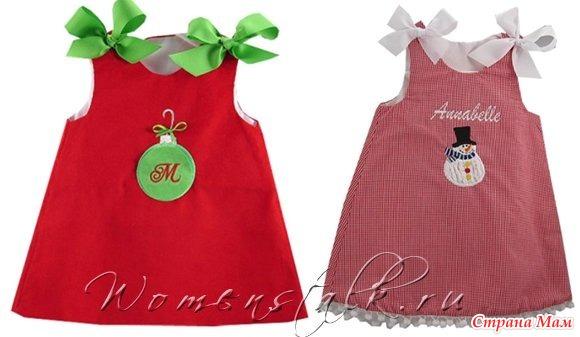 Сшить новогоднее платье для девочки 1 год